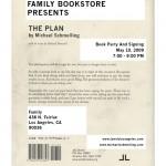 family_invite