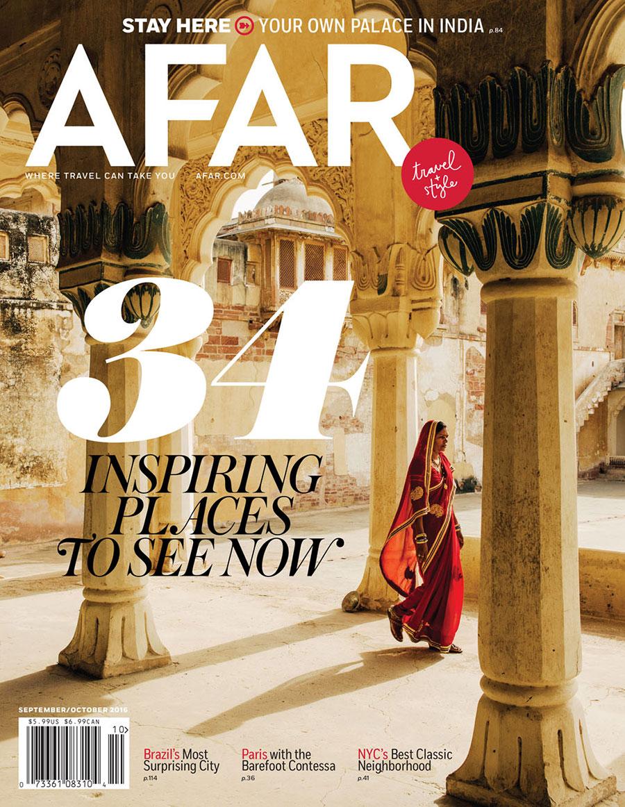 canziani-afar-rajasthan-2016-AFR090116COVER